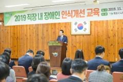 """김종식 목포시장 """"선택과 집중, 적극행정"""" 강조"""
