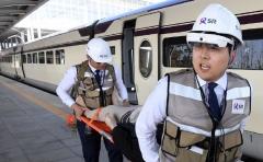 SR, SRT 지제역 '2019년 재난대응 안전한국훈련'....5G 활용 시스템 선보여