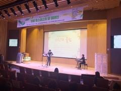아주대병원 권역호스피스센터, '호스피스의 달' 캠페인 진행