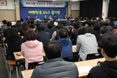 """안산도시공사, 공감포럼 개최…""""의견 나눔의 장 열렸다"""""""