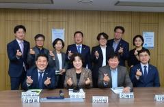 서울시의회 민주당 민생실천위, 아동주거빈곤 지원정책 만든다