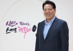 최대호 안양시장, '제1회 거버넌스 지방정치대상' 수상