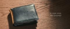 우리은행, 세대공감 영상 '아버지의 지갑' 공개