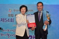 황숙주 순창군수, 제54회 전국여성대회 우수지방자치단체장상 수상