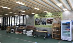 마사회 인천부평지사, 사회적 가치 창출을 위한 지역경제 활성화 추진