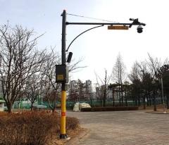 안산시, 중·고등학교 통학로 CCTV 설치…안전한 통학 환경 조성