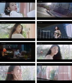 SM C&C, 동아제약 '설현의 액티브더마 '파티온' 온에어