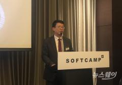 소프트캠프, 문서 DRM 특화…코스닥 이전상장 추진