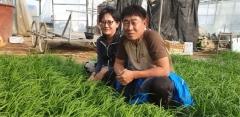 대촌농협 반길환·문선영 부부, 이달의 새농민상 수상