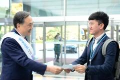 새마을금고중앙회, '정보보호의 날' 캠페인 개최