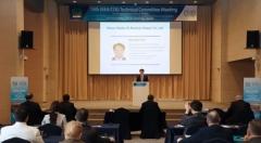 한수원-IAEA-COG, 기술회의 개최…'안전' 논하다