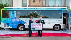 한빛원전, 영광군 이동진료용 행복드림버스사업 후원