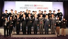 """SK하이닉스, 혁신 아이디어 시상식…""""반도체 생태계 강화"""""""