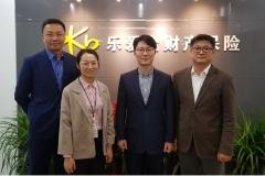 KB손보 중국법인, 외자계 유일 고객서비스등급 'AA'