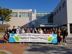 순천대, 외국인유학생 대상 답사프로그램(TxT) 성료