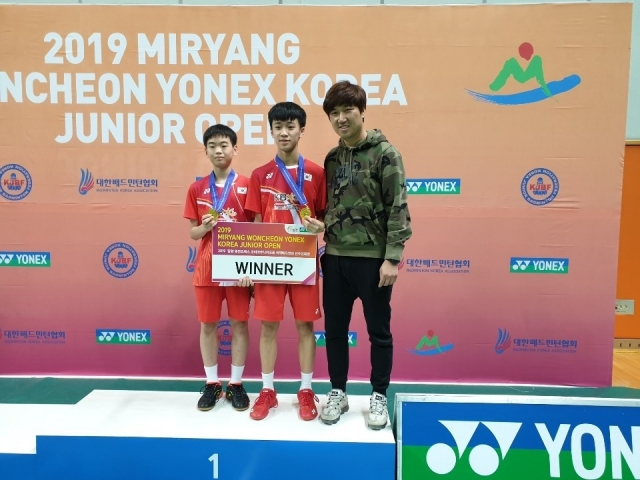 화순중 김명인·박성주 국제배드민턴대회 남자 복식 우승