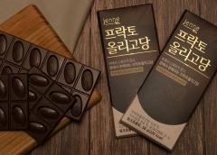 해태제과, 장건강 초콜릿 '젠느 프락토올리고당' 출시