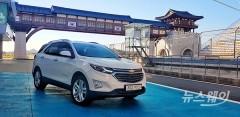 쉐보레 이쿼녹스, '흙속의 진주' 수입 SUV 새로운 장 열다