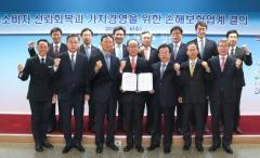 손보업계, '설계사 전쟁' 휴전…김용덕 회장의 '중재 리더십'