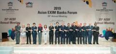 수출입은행, '제25차 아시아 수은 포럼' 개최…협력방안 논의