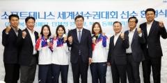 NH농협은행 소프트테니스팀, 세계선수권대회서 금·은·동 획득