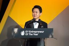 넷마블 방준혁 의장, '제 13회 EY 최우수 기업가상' 마스터상 수상