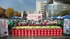 산업은행, '사랑의 김장 나누기' 행사