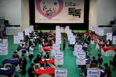 한국산업기술대, 동문선배와 함께하는 '진로톡톡 직무박람회' 개최