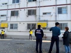 용인시, 주거용건물 2천동 '특수형광물질' 도포···침입범죄 예방