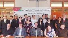 LG전자, 美서 장애인 접근성 개선 위한 자문회의 개최