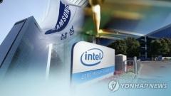 삼성, 반도체 '초격차' 전략…3년간 인텔의 1.5배
