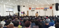 경산시노인종합복지관, 6일 개관 기념 '어르신축제'