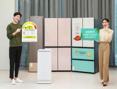 삼성전자, 69개 '으뜸효율 가전제품' 구매 혜택 확대