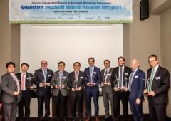 중부발전, 국내기업 최초 유럽 풍력시장 진입