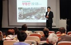 KEB하나은행, 문래창작촌서 '부동산 투어 세미나' 개최