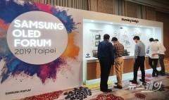 삼성디스플레이, 대만서 OLED노트북 시장 공략