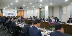 의왕시, '2020년 주요사업 보고회' 개최