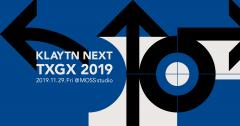그라운드X, 제2회 블록체인 기술 전문 포럼 'TXGX 2019' 개최