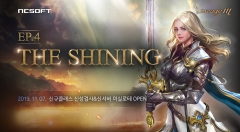 엔씨소프트 리니지M, 네 번째 에피소드 '더 샤이닝' 업데이트