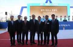 롯데건설 원주기업도시 완성…준공식 하석주 대표 직접 참석