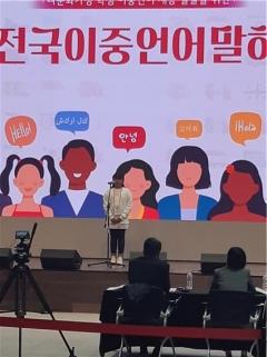 전남교육청, 다문화가정 학생들 전국 놀래키다