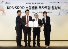 산업은행-SK, 500억 규모 '임팩트 펀드' 구축…'소셜 벤처기업' 육성