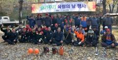 장수군, 2019년 숲가꾸기 육림의날 행사 개최