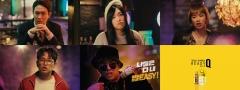 한독 '레디큐', 장성규 모델의 디지털 광고 영상 공개