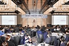 NH농협은행, '2020년 환율전망 세미나' 개최