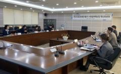 '제2기 한국석유관리원 시민참여혁신단' 출범...소통과 협력 역할