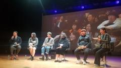 인천시교육청, '2019 특별한 동행 – 행진콘서트 in 인천' 개최