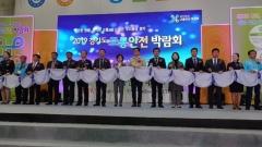 경기도의회 건설교통위원회, '경기도 교통안전 박람회' 방문