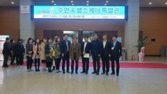 경기도의회 보건복지위, '시니어 라이프&복지 박람회' 현장 방문