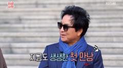 """유현상, 최윤희와 러브스토리 공개…""""연애 때 10m 떨어져 걸었다"""""""